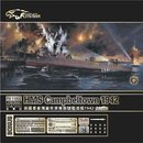 1/700 HMS Campbeltown 1942  deluxe edition full hull version