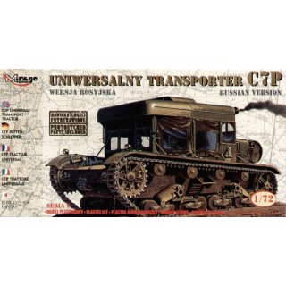 C7P UNIVERSAL CARRIER WIT