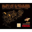 1/35 Meng Model M911 Engine & Transmission Set (Resin)