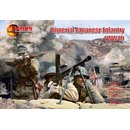 1/72 Mars Imperial japanese infantry (WWII) 40 figures/8...