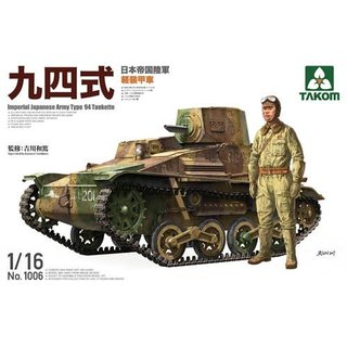 1/16 Takom Imperial Japanese Army Type 94 Tankette