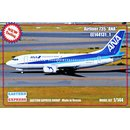 1/144 Eastern Express Airliner 735 ANA