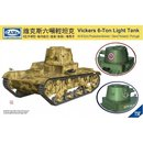 1/35 Combat Armour Models Vickers 6-ton Light Tank