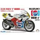 1/12 Fujimi SUZUKI RGV 1988 KEVIN SCHWANZ