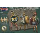 ANCIENT GREEK ATHENIAN HO