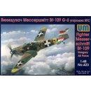 1/48 German Fighter Messerschmitt Bf-109 Hungary Air...