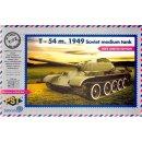 Т-54-2 M.1949 SOVIET MED
