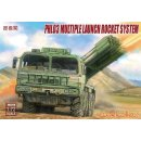 1/72 PHL03 Multiple Lunch Rocket System