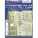 1/350 Fujimi IJN Carrier BB Ise  Set B