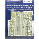 1/350 Fujimi IJN Carrier BB PE-Parts Set A