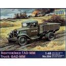 1/48 GAZ-MM Soviet truck WWII