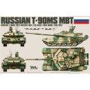 Russian T-90 MS MBT