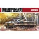 1:72 Modelcollect BMP3E Infantry Fighting Vehicle