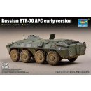 1/72 Russian BTR-70 APC early version