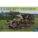 1/35 Vickers 6-ton light Tank Alt-B early produchtion -...