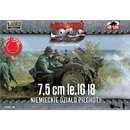 1/72 first to fight kits LiG 18 German Infantry Gun on DS...