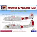 1/48 H-Model Decals Kawasaki Ki-48-Ib/Ki-48-IIb Japan...
