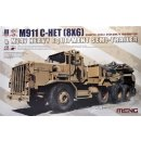 1/35 Meng Model US M911 C-HET 8x6 & M747 trailer