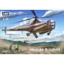1/48 AMP Sikorsky R-5/S-51 USAF rescue