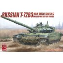 1/72 Modelcollect T-72 B3 MBT 2017 Moscow Victory Day Parade
