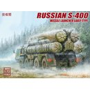 1:72 Modelcollect Russian S-400 Missile launcher earlytype