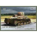1/72 IBG Models Type 94 Japanese tankette