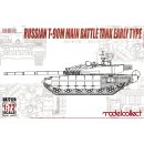1/72 Modelcollect  T-90M MBT early type