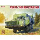 1/72 Modelcollect Russian BAL-E Coastal Missile System...