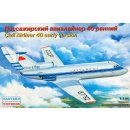 1/144 Eastern Express Civil airliner 40 early version