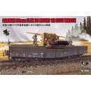 1/72 T-Model German 88mm Flak 36 mount on SSYS Wagon