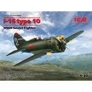 1:32 ICM I-16 type 10, WWII Soviet Fighter
