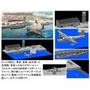 1/700 Flyhawk Royal Navy Seaplane Dockside Base