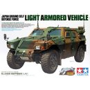 1/35 Tamiya JGDF Light Armoured Vehicle