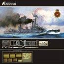 1/700 Flyhawk HMS Agincourt Deluxe edt