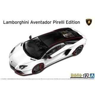 1/24 Lamborghini Aventador SV