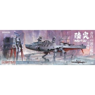 1/700 Suyata Mutsu Space Battleship